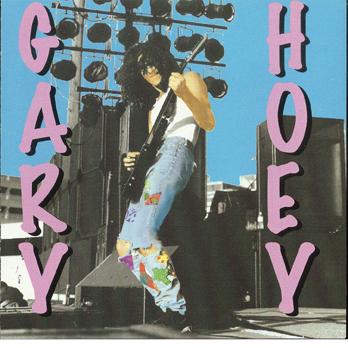 p-7732-gh-gary-hoey.jpg